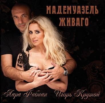 3387964_Lara_Fabian_i_Krytoi_1b (367x357, 35Kb)