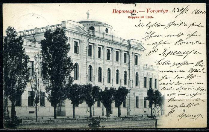 19 1900 окружной суд (700x442, 81Kb)