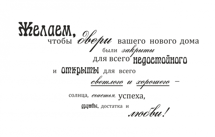 http://img0.liveinternet.ru/images/attach/c/5/86/647/86647088_large_1953384_Nd2.jpg