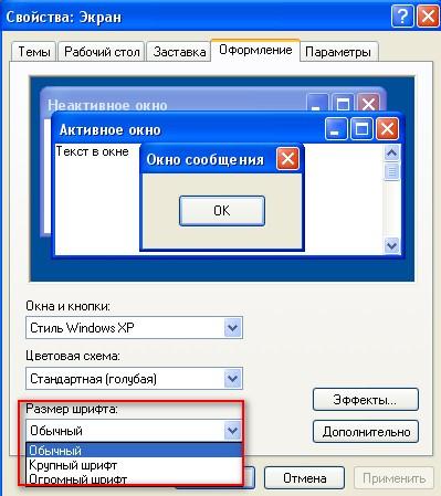 изменить разрешение фото онлайн: monsterkino.ru/izmenit-razreshenie-foto-onlajn.html
