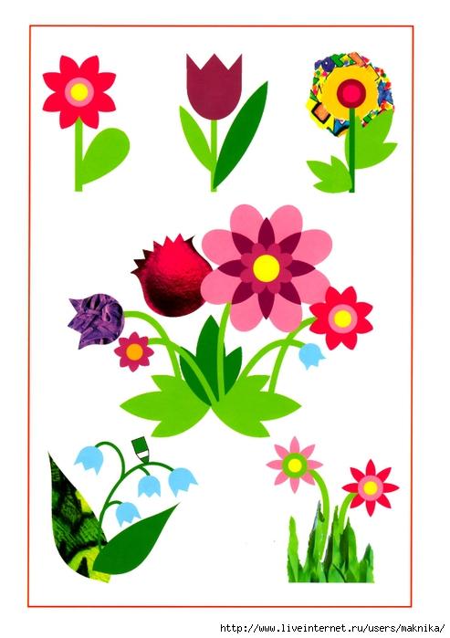 Аппликация из бумаги.Цветы.  Прочитать целикомВ.