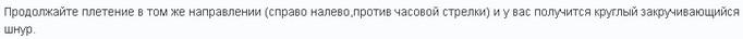 4683827_20120415_212530 (700x36, 5Kb)