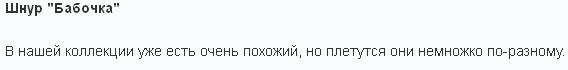 4683827_20120415_213527 (568x70, 6Kb)