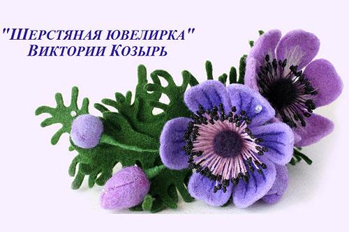 4939059_prevu_1_ (500x333, 67Kb)