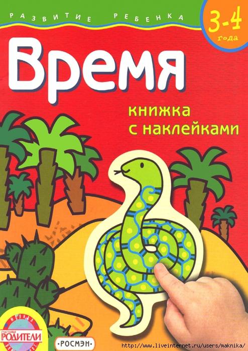 4663906_Bezimeni1 (494x700, 332Kb)