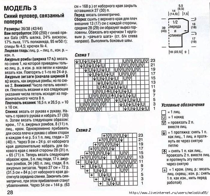 кап1 (700x653, 384Kb)