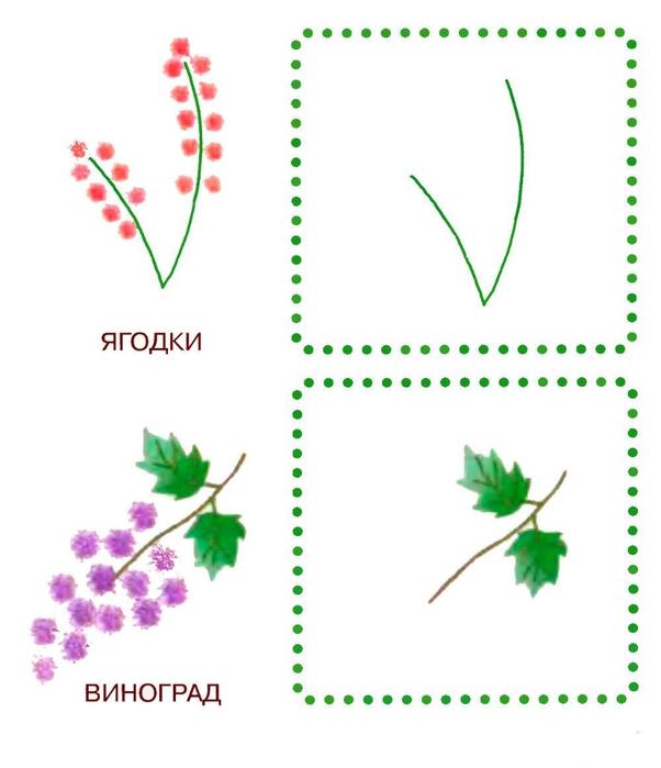1306963987_razvitie-melkoj-motoriki19 (602x700, 134Kb)