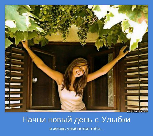 4216969_motivator20311_1_ (644x574, 62Kb)