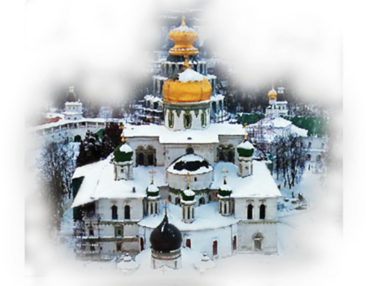 3996605_Novoierysalimskii_Monastir_ (520x406, 380Kb)