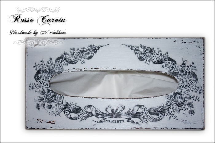 Tissue box cover up (700x466, 174Kb)