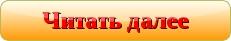 3511355_button_3 (231x41, 8Kb)