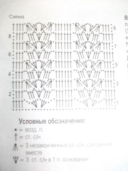 DSCF1599 (450x600, 50Kb)