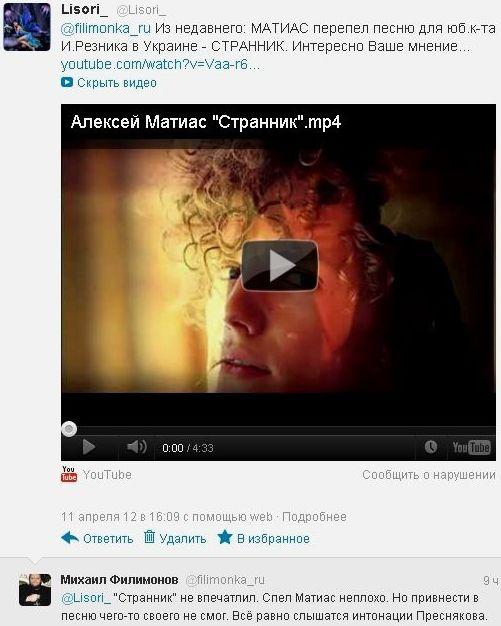 http://img0.liveinternet.ru/images/attach/c/5/86/72/86072198_PIC23.jpg