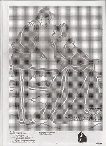 Барышня и кавалер (364x500, 85Kb)