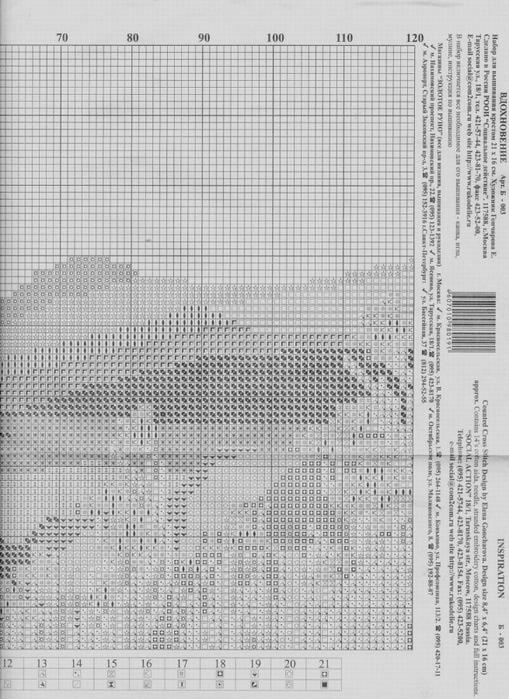 1972759 (509x700, 130Kb)