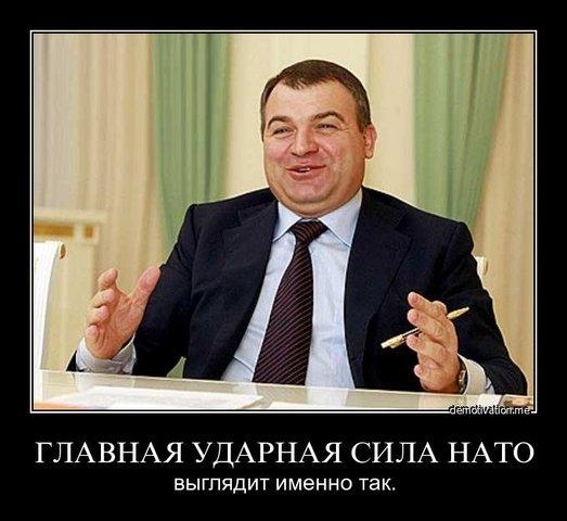 http://img0.liveinternet.ru/images/attach/c/5/86/740/86740502_s640x4801.jpg