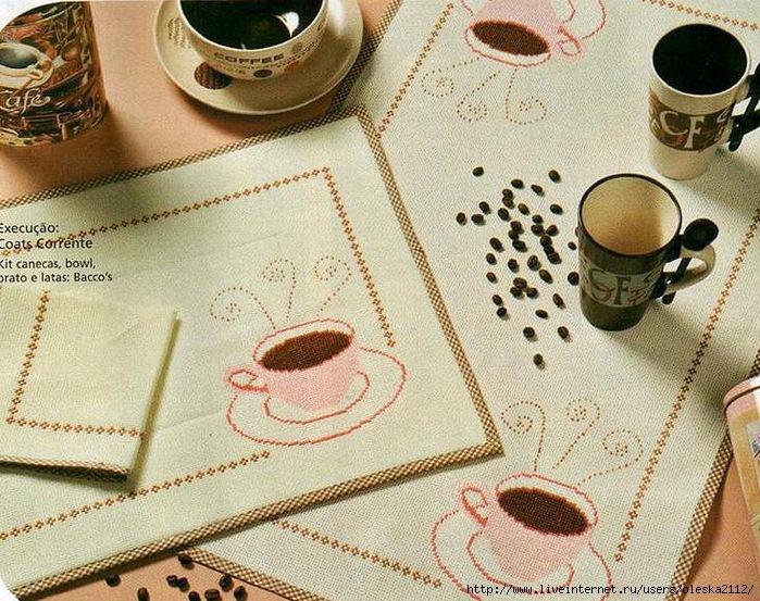 Кофейная салфетка (700x553, 342Kb)