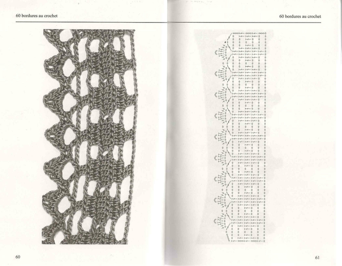 60+bordures+au+crochet_31 (700x543, 249Kb)