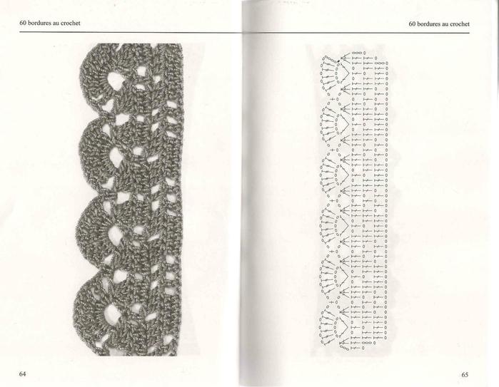 60+bordures+au+crochet_33 (700x543, 235Kb)