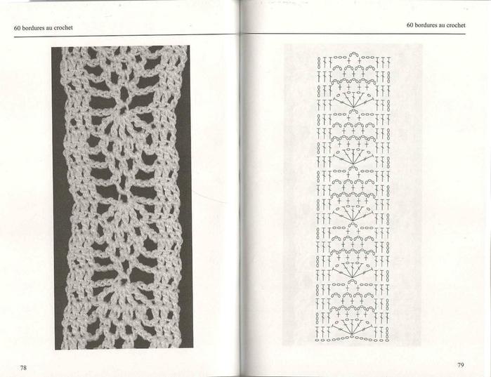 60+bordures+au+crochet_40 (700x537, 254Kb)