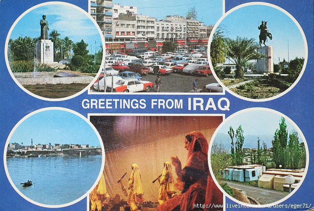 ирак1 (640x430, 270Kb)