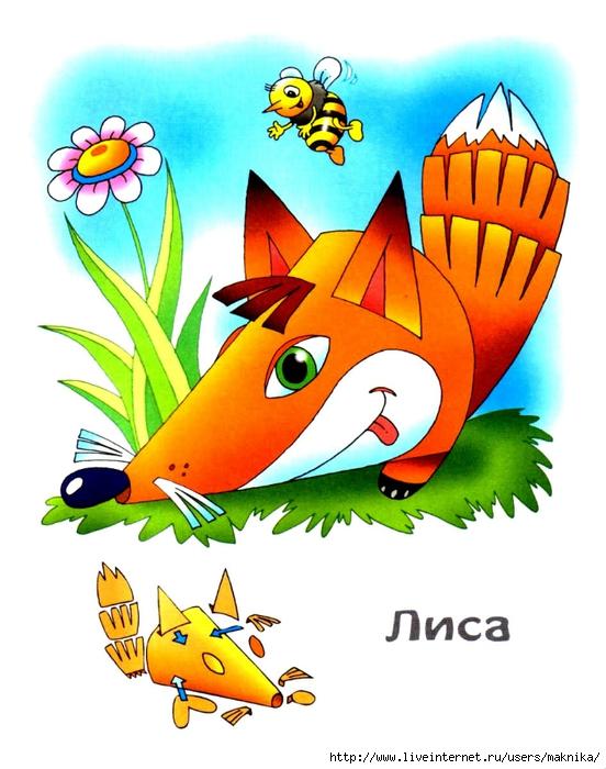 Самоделки_Пингвин-3 (552x700, 249Kb)