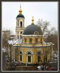 4B._Ordinka (122x150, 5Kb)
