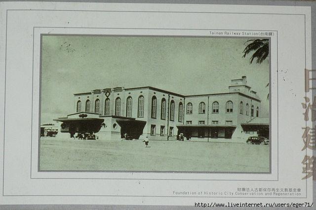 вокзал (640x427, 148Kb)