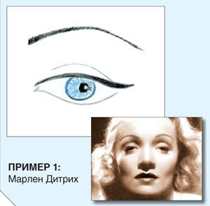 1336139282_marlenditrih (300x294, 43Kb)