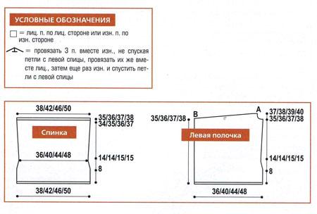 topi_jenskie_vechernie_2 (450x304, 61Kb)