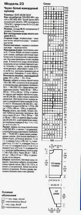 им1 (262x700, 133Kb)