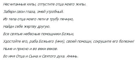 1293653470_neizvestnaya-bolezn (477x210, 32Kb)