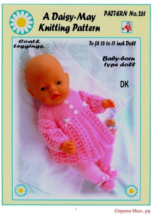 """Жакет для куклы  """"baby born """". лиц - лицевая петля.  На спицы 3 мм набрать 55 петель. изн - изнаночная петля."""