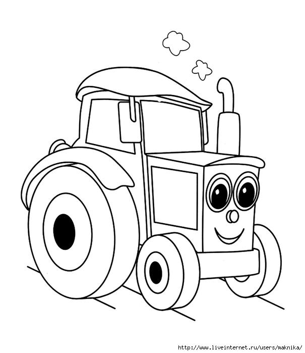 Раскраска автомобиль для детей онлайн