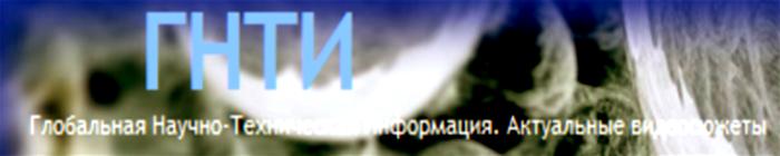 11111111 (700x140, 123Kb)