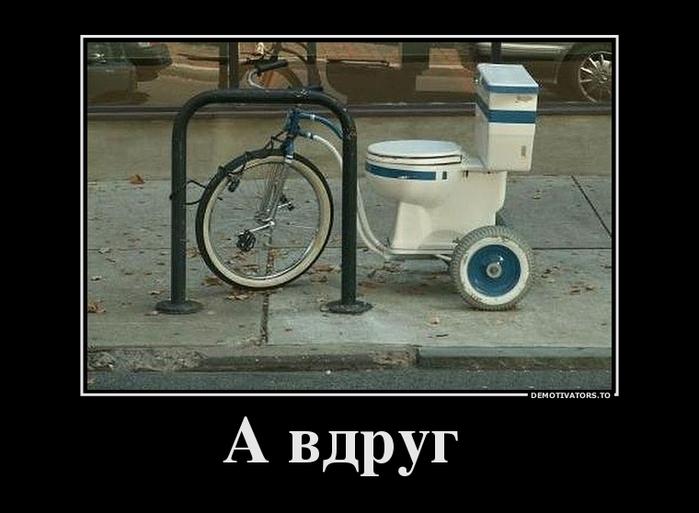 Транспортное средство на все случаи жизни! :)