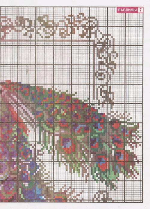 1988833 (500x700, 165Kb)