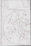 Превью applique_jp101 (469x700, 209Kb)