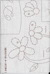 Превью applique_jp110 (471x700, 187Kb)