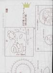 Превью applique_jp120 (514x700, 198Kb)