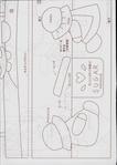 Превью applique_jp139 (497x700, 186Kb)