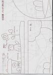 Превью applique_jp144 (498x700, 180Kb)