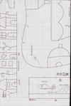 Превью applique_jp153 (469x700, 175Kb)