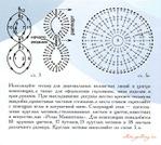 Превью 297125-c528e-52508141-m750x740-ua47b8 (643x578, 132Kb)