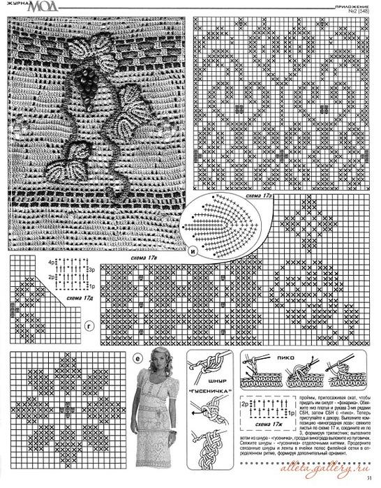 Стильное вязание крючком. Японский журнал со схемами 19