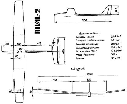 чертёж самолёта (417x344, 47Kb)