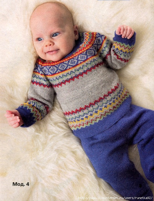 """Журнал по вязанию для малышей  """"Вязание модно и просто.  Для самых маленьких """" 4, 2012."""