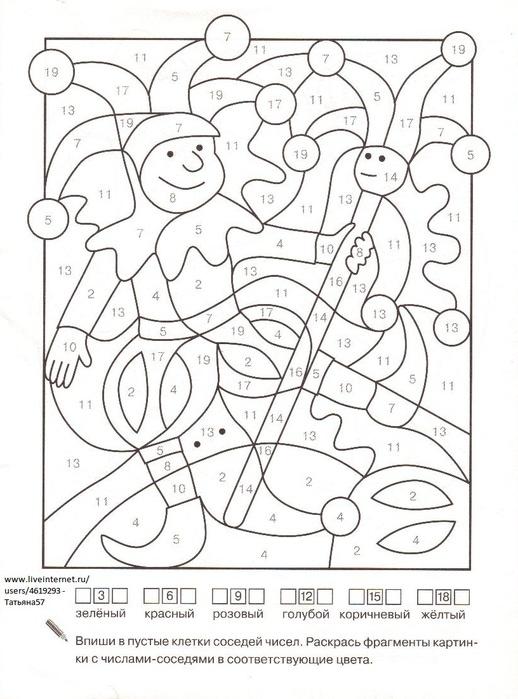Рисунок (2) (518x700, 127Kb)