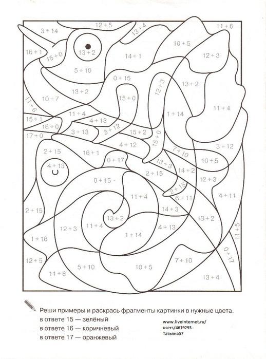 Рисунок (3) (518x700, 111Kb)