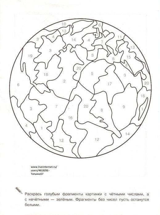 Рисунок (4) (519x700, 90Kb)